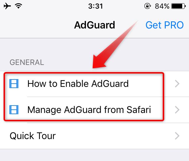 AdGuard使い方動画